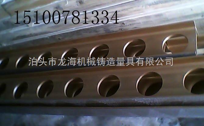 镁铝平尺 1000*60*30