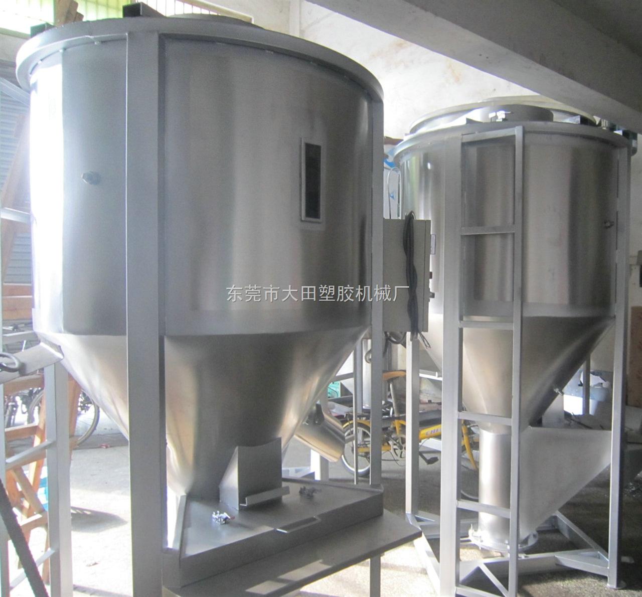 大型立式不锈钢搅拌机