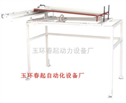 无心磨床自动收料机、接料机,与推板式送料机配套使用也可单独