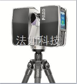 法如三维激光扫描仪FARO Focus3D