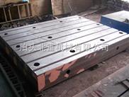 600*900-4000*38000-大型龙门刨床拼接工作台,立车辅工作台,北重增高工作台