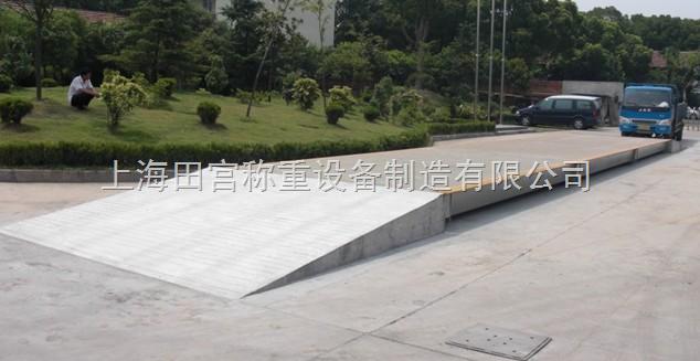 临沧市80吨汽车地磅公司,100吨电子地磅价格,云南120吨地磅厂家
