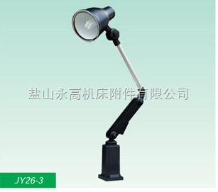 防水荧光工作灯1