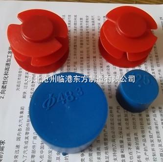 各种塑料管帽代为加工