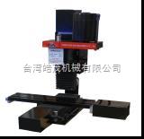 HM-035小型便携式铣床