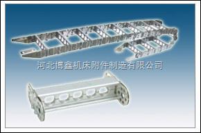 TL型钢制拖链,TL钢制拖链,钢制拖链