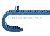 桥式工程塑料拖链,桥式拖链,桥式塑料拖链
