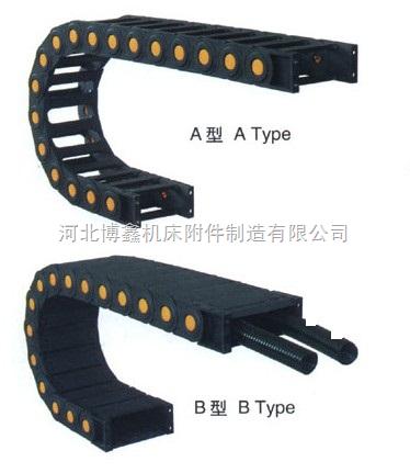 承重型塑料拖链,承重型拖链,承重型工程塑料拖链