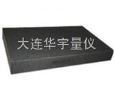 沈阳大理石平板厂家