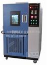 臭氧老化箱/耐臭氧试验机/臭氧试验设备