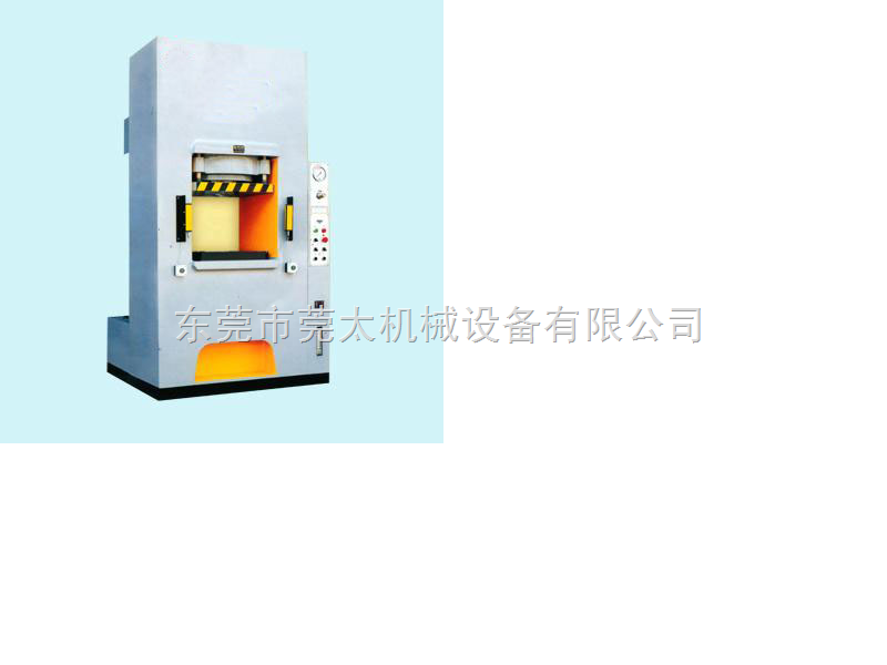 框式液压机&精密框式液压机&龙门框式液压机