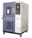 高低温湿热箱/高低温湿热机/恒温恒湿箱