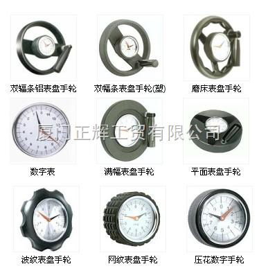 表盘手轮,双辐条数字手轮
