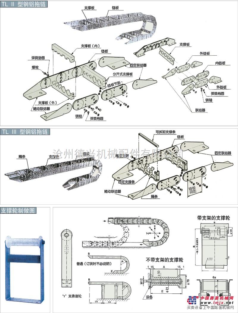 专业深圳车床防护罩设计代理