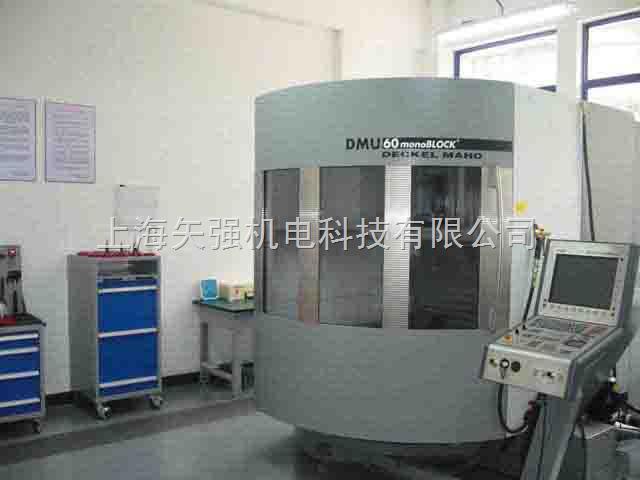 提供五轴CNC精密机械加工服务