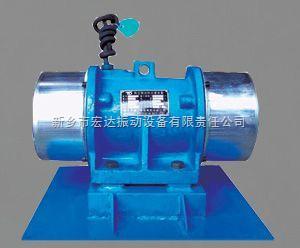宏达YZO振动电机 YZO-75-6振动电机 ZDJ振动电机技术参术 VB-50326-W振动电机