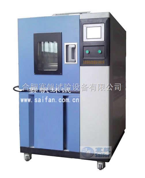 交变恒温试验箱/高温恒温试验机/高低温交变试验箱