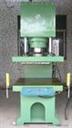 弓形油压机 弓型油压机 C型油压机