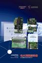 基于CAD的线切割编控系统 行业软件 中走丝软件