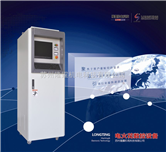 中走丝电柜,线切割控制柜 XP系统 Autocut CAD制图 高快高光