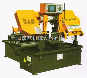 FS4230GNC数控卧式带锯床