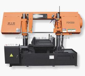 FS4350半自动双圆柱卧式带锯床