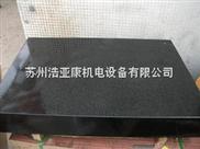 吴江大理石检测平台 常州大理石平测量板400*400*100MM