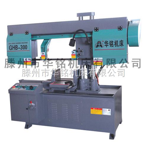 GHB-300双立柱卧式金属带锯床