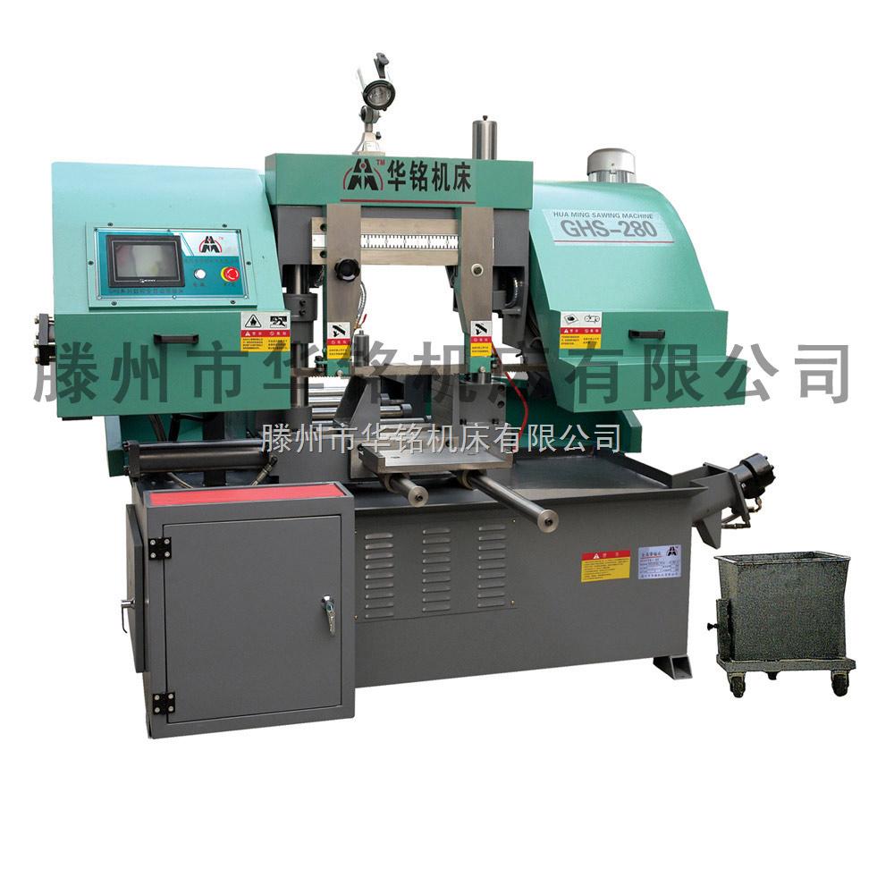 GHS-280(GHS-350)数控双立柱卧式金属带锯床