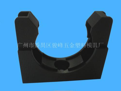 U型塑料管夹管卡支架