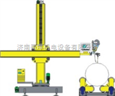 焊接操作机