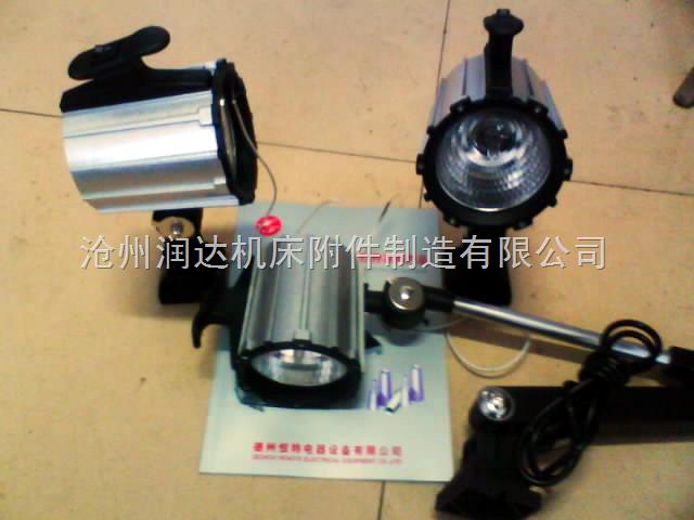 上海加工中心机床工作灯