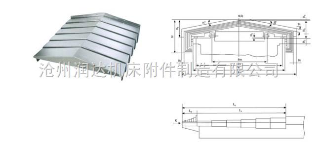 上海钢板导轨防护罩