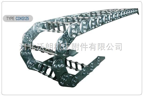 钢制电缆拖链 2