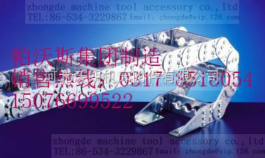 钢制电缆拖链 4
