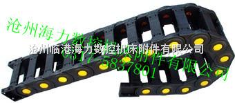 生产电缆拖链厂