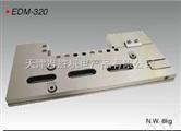 台湾米其林万力微调试线切割万力不锈钢