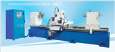 XK500D数控轧辊加工机床