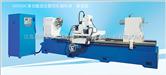 XK500C数控轧辊加工机床