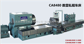 CA8480数显轧辊车床厂