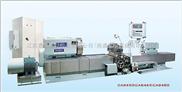 CA8450/CA8465/CA8480系列数显轧辊车床