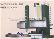 数控单柱立式车床-数控单柱立式车床
