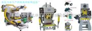 送料机|数控送料机|自动送料机|气动送料机|冲床送料机|伺服送料机