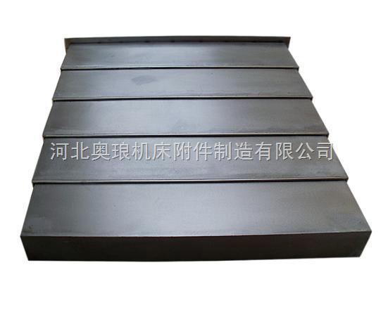钢板防护罩,钢板式防护罩,钢板式护罩