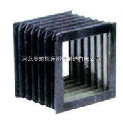 方形防护罩,方形防尘罩,方型防护罩,方型防尘罩