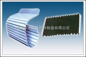 铝型材防护帘,铝形防护帘,铝型防护罩,铝型防护帘