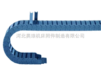 桥式塑料拖链,桥式拖链,桥式工程塑料拖链,拖链