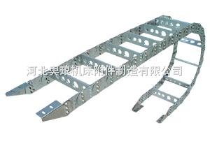 桥式钢制拖链,工程钢制拖链,穿线钢制拖链,机床钢制拖链