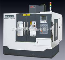 VMC-1060L二轴线轨立式加工中心 可分期付款
