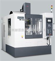 三轴立式加工中心LV-650 可分期付款